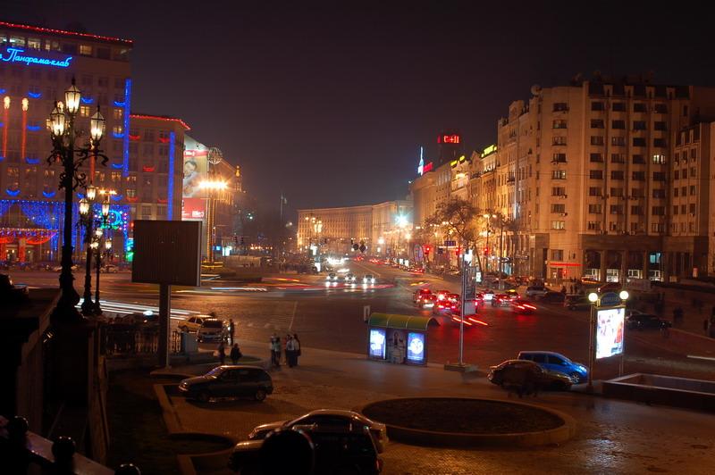 Kiev centro kreshatik vacanza kiev monumenti centro - La porta di kiev ...